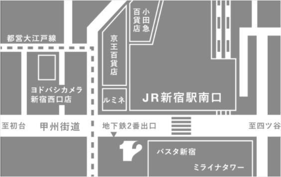 12SHINJUKUオフィス
